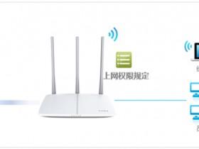 falogin.cn设置密码 管控内网主机上网权限方法