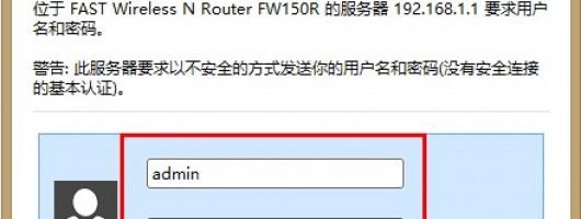 falogincn登录密码 远程管理设置