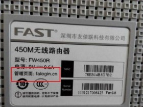 wififast的网址