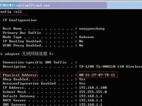 Fast FW150R无线wifi怎么设置MAC地址过滤