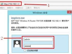 Windows 7系统迅捷无线wifi上网怎么设置