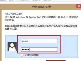 迅捷无线wifiMAC地址过滤怎样设置