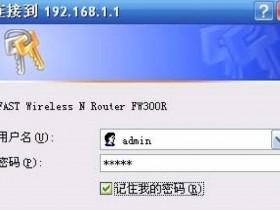 怎么设置wifi静态IP地址上网