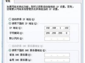 迅捷FW300RM迷你无线wifi中继模式下怎么设置
