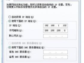 迅捷FW300RM迷你无线wifi在桥接模式下怎么设置