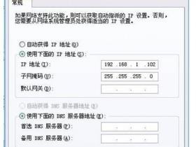 迅捷FW300RM迷你无线wifi中继怎么设置