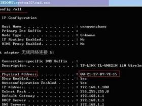 Fast迅捷无线wifiMAC地址过滤怎么设置