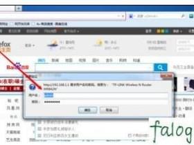 迅捷wds桥接的无线网络设置mac地址过滤图文教程