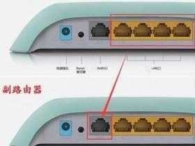 迅捷wifi有线桥接设置图解