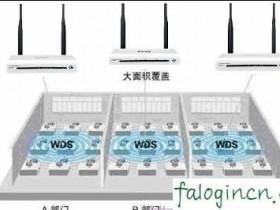 迅捷wifi怎么进行wds桥接