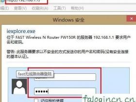 迅捷wifi怎么配置端口网速
