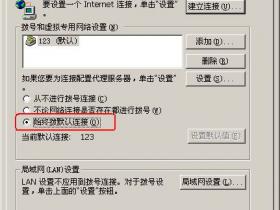 https://falogin.cn/刚买的路由器在登录路由器WEB管理页面进行配置的时候,为什么总会自动出来提示进行拨号连接?