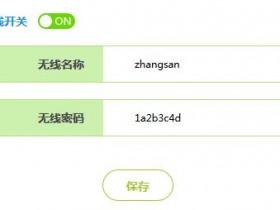 falogin.cn登录页面打不开连不上WiFi(无线网),怎么办?