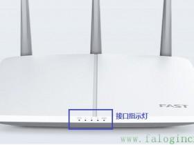 falogin.cn登录页面打不开连接网线后,对应端口指示灯不亮怎么办?