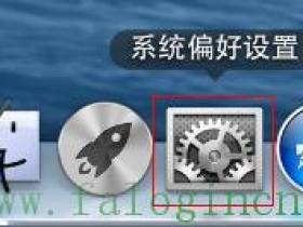 falogin.cn创建登录Mac OS系统无线网卡如何设置为自动获取IP地址?