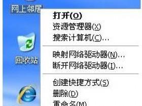 falogin.cn登录界Windows XP系统如何连接无线信号?