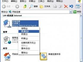 falogin.cn域名错误如何查询电脑获取到的IP地址?