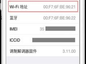 falogin.cn登陆设置如何给终端分配指定的IP地址?