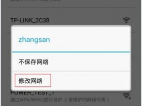 https://falogin.cn/Android系统如何手动指定IP地址?