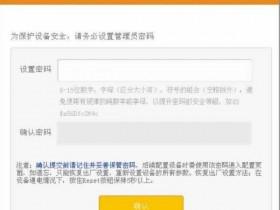 路由器登录网址打不开,就是falogin.cn