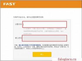 为什么路由器falogin.cn这个网站说域名出错
