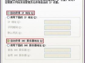 falogin.cn设置手机仍然上不了网