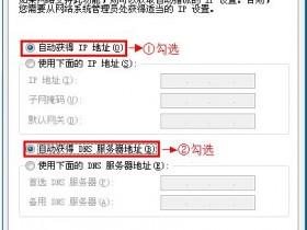 falogin.cn 关wifi 连接不到,又打不开了怎么办?