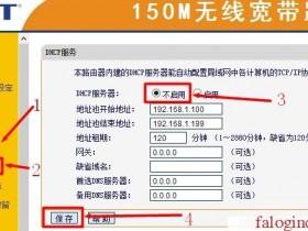 falogin.cn官网app