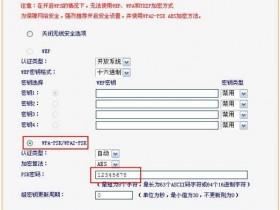 路由器管理登录网址改为falogin.cn