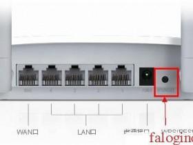 falogin.cn无线路由器设置